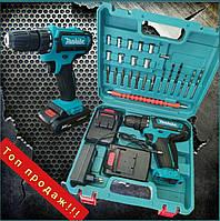 Аккумуляторный шуруповерт Макита_Makita 550. | 24V, LI-ION | Шуруповёрт аккумуляторный makita