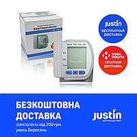 Цифровой тонометр на запястье Automatic Blood Pressure Monitort (K12-47) (50)