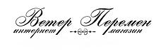 """""""Ветер Перемен"""" интернет магазин товаров для дома."""