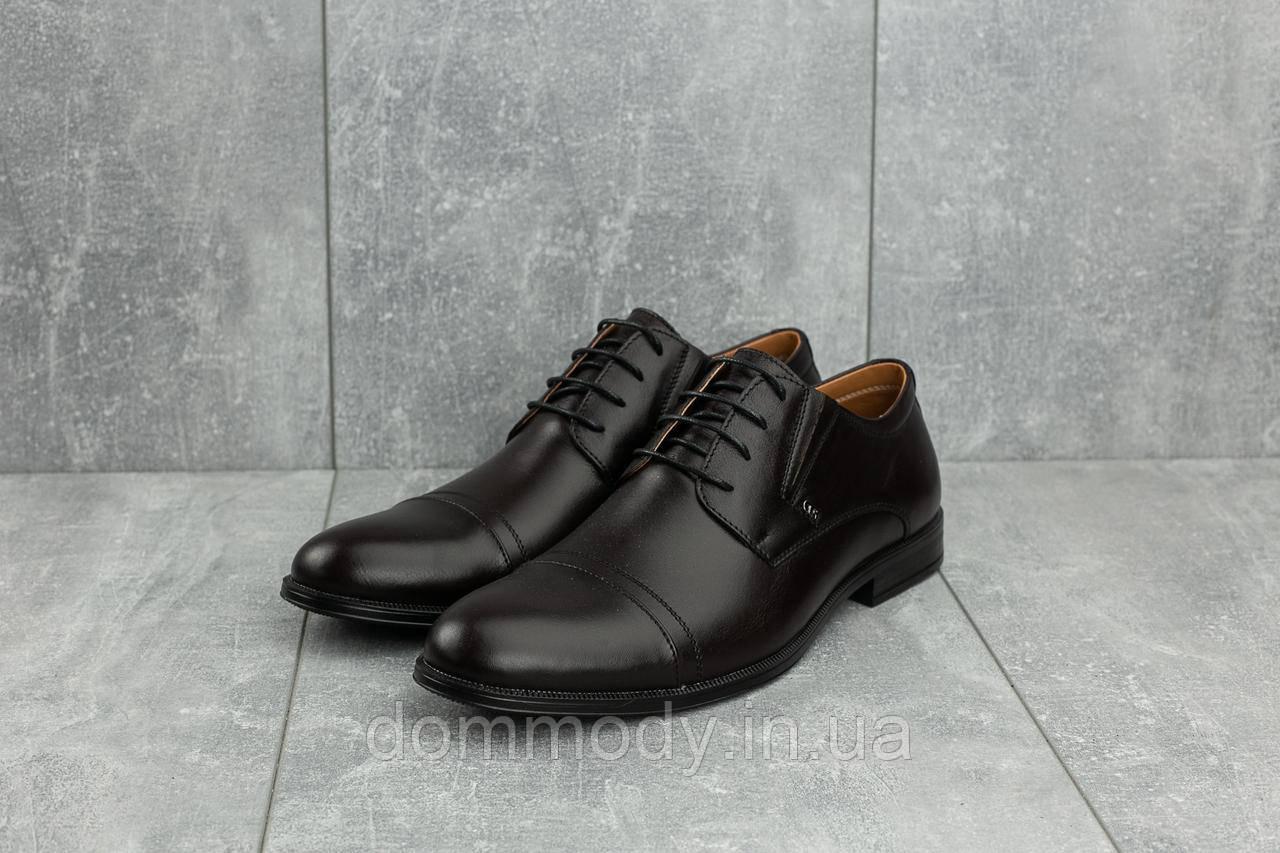 Туфли мужские коричневого цвета Bas