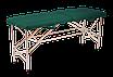 """Складной массажный стол """"Стандарт - Автомат"""" Эко-Кожа 185*60*75, фото 8"""
