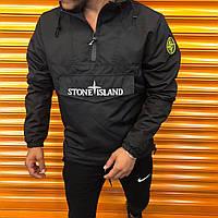 Анорак чоловічий демісезонний Stone Island чорний з капюшоном (репліка) - S, L, 2XL