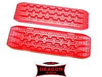 Сэнд-траки пластиковые Dragon Winch (красные)