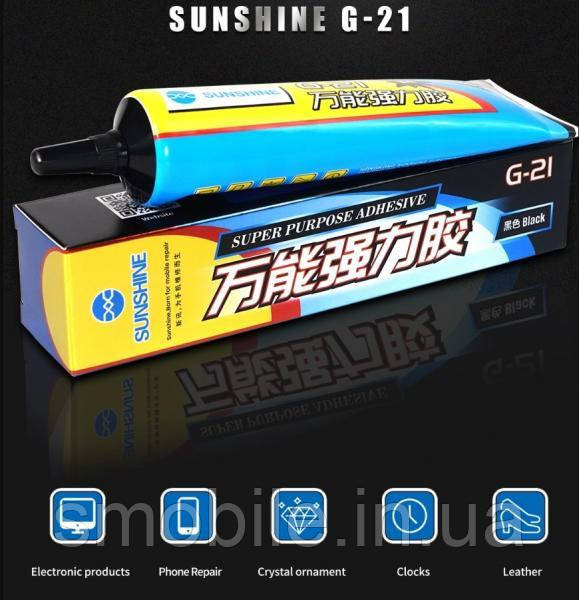Клей многофункциональный Sunshine G21 черный, для приклеивания сенсоров и рамок (50 мл)