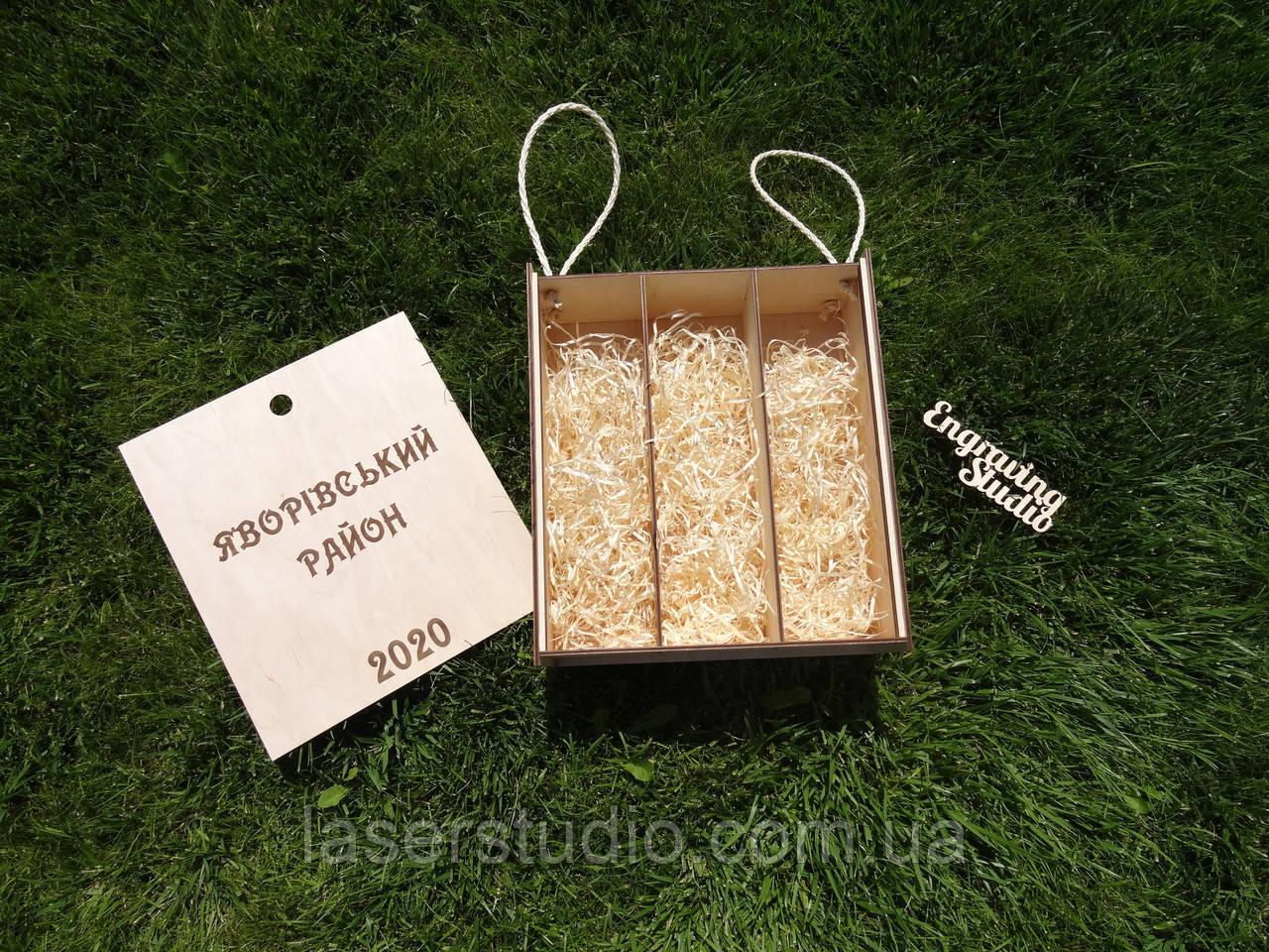 Подарочная коробка на 3 бутылки   Подарункова коробка для 3 пляшки   Индивидуальное оформление подарков!