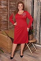 """Платье для пышных дам """"Трикотаж"""" Dress Code, фото 1"""