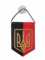 Подвеска УПА (С украинской символикой)