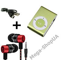 MP3 плеер алюминиевый клипса + вакуумные наушники + USB переходник / MP3 Sport Player Green