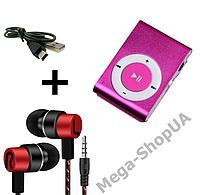 MP3 плеер алюминиевый клипса + вакуумные наушники + USB переходник / MP3 Sport Player Pink