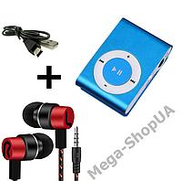 MP3 плеер алюминиевый клипса + вакуумные наушники + USB переходник / MP3 Sport Player Blue
