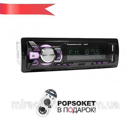 Автомагнитола магнитола в авто с пультом Bluetooth с подсветкой 2х USB, фото 2