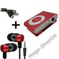 MP3 плеер алюминиевый клипса + вакуумные наушники + USB переходник / MP3 Sport Player Red