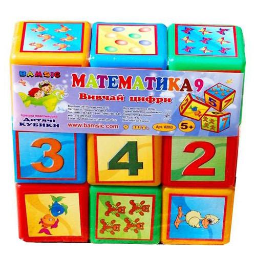 Кубики маленькие 9шт Математика (24*8,5*24см) 028/2 Бамсик