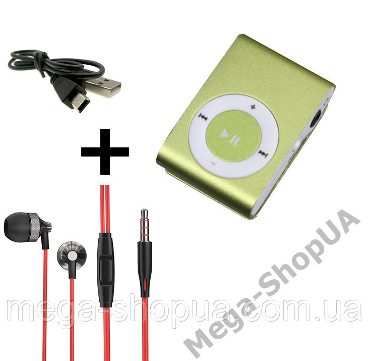 MP3 плеер алюминиевый клипса + вакуумные наушники + USB переходник / MP3 Sport Player Golden
