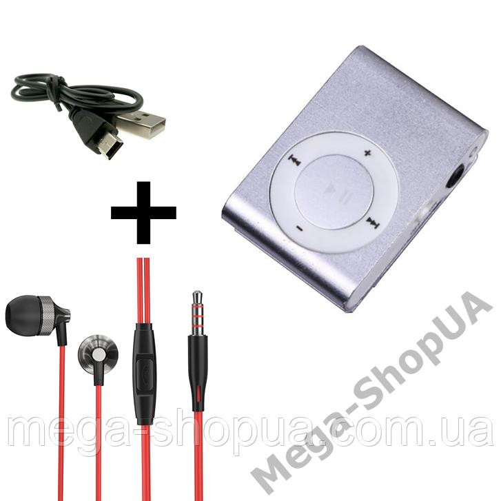 MP3 плеер алюминиевый клипса + вакуумные наушники + USB переходник / MP3 Sport Player Silver