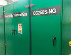 (Мини-ТЭЦ) PowerLink ACG10S-NG, фото 7