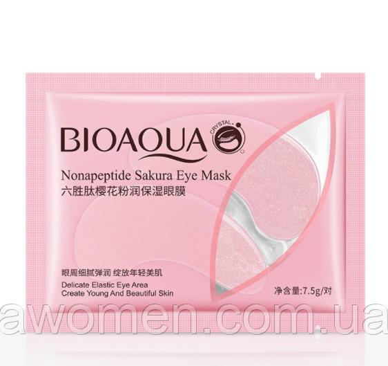 Патчи для глаз Bioaqua Nonapeptide Sakura eye mask с японской вишней (1 пара)