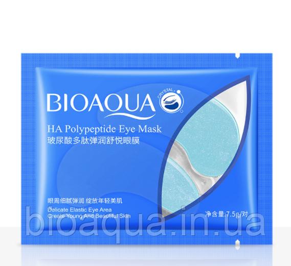 Патчи для глаз Bioaqua Hyaluronic Acids Peptides с гиалуроновой кислотой и пептидами (1 пара)