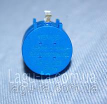 Резистор переменный многооборотный 100 кОм, фото 2