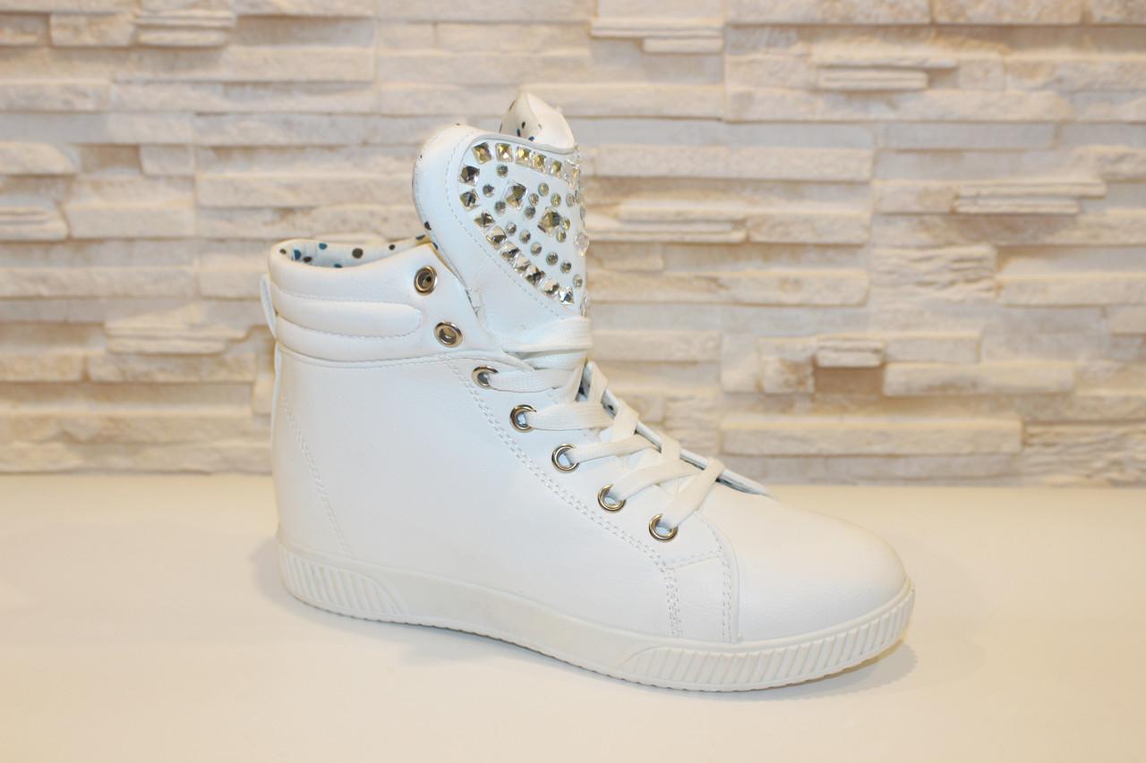 Ботиночки сникерсы женские белые Д452
