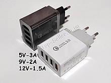 Зарядное устройство 4 USB 9V BK-376 Quick Charge 3 Быстрая зарядка