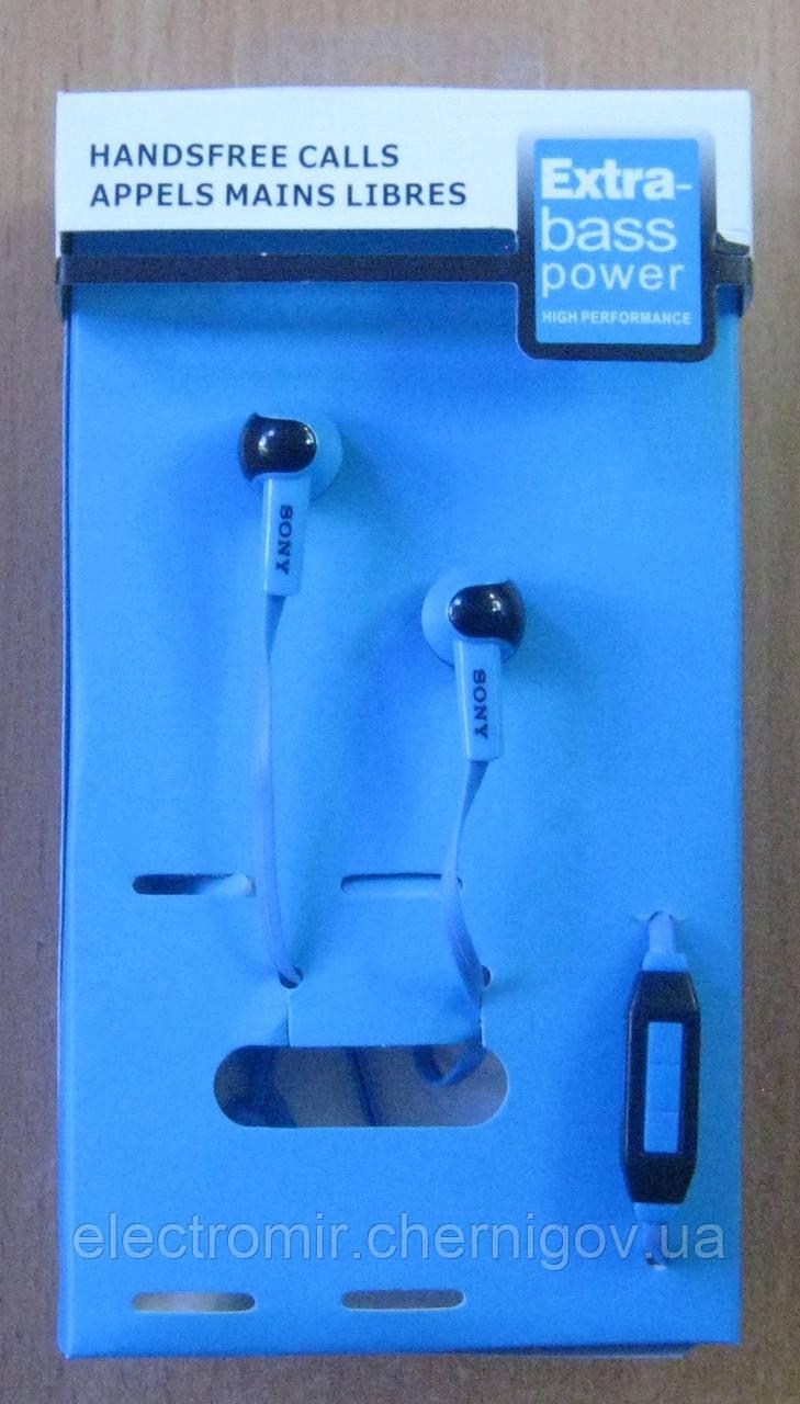 Наушники вакуумные с микрофоном Extra-bass power (голубые)