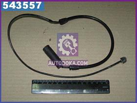 Датчик зносу колодок гальмівних БМВ передній (виробництво TRW) 3, З3, GIC111