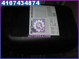 Масло моторное MOBIL DELVAC MX EXTRA 10W-40 API CI-4/SL(Канистра 20л)  4107434874