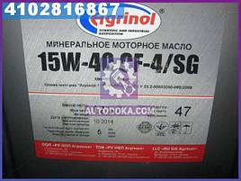 Масло моторное Агринол 15W-40 CF-4/SG (Канистра 20л/17, 5 кг)  4102816867