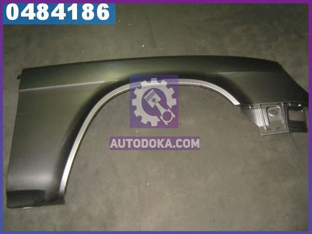 Крыло ГАЗ 31105 переднее правое без указателя поворота (производство  ГАЗ) ГАЗ-3110-111, 31105-8403012