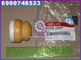 Отбойник амортизатора заднего (производство  Mobis)  553482J000