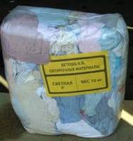 Ветошь х/б, белая,цветная, постельная. Доставка по Украине