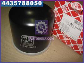 Картридж влагоотделителя ДAФ XF95, CF65/75/85 EURO3 (производство  Febi) ЦФ  65, ЦФ  75, ЦФ  85, 21639
