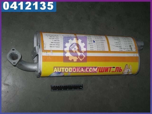 Глушитель ГАЗ 31029, 3102, 3110 двигатель ДВС 402, -406, -560 (производство  Автоглушитель, г.Н.Новгород)  3102-1201008-03