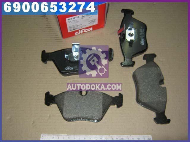 Колодки тормозные БМВ 520-528i передние (производство  Cifam)  822-207-0