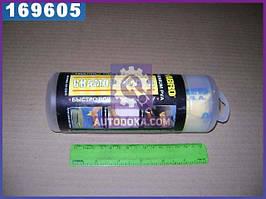 Салфетка замшевая ABRO 43х32см  CH-330-R