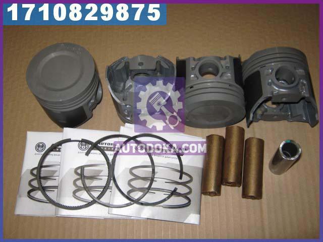 Поршень цилиндра ВАЗ 21011, 2106 d=79, 0 группа E Мотор Комплект (Black Edition/EXPERT+поршневой палец+поршневые кольца) (МД Кострома)