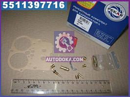 ⭐⭐⭐⭐⭐ Ремкомплект карбюратора ВАЗ 2106,2121 (79-80г.р.) (виробництво Пекар) (виробництво ПЕКАР) К2106-1107980