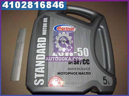 Масло моторное Агринол 20W-50 SF/CC (Канистра 5л/4, 4кг)  4102816846