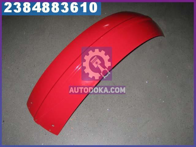 Крыло переднее МТЗ 80 голое (производство  JUBANA)  70-8403012