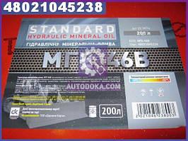 Масло гидравлическое МГЕ-46 Standard (Бочка 200л) (Дорожная Карта)  48021045238