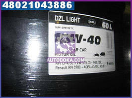 Масло моторное AXXIS 10W-40 DZL Light (Бочка 60л)  108551
