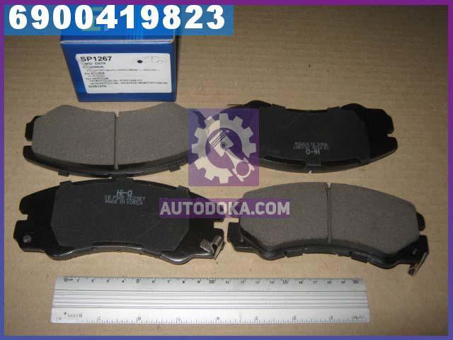 Колодки тормозные ИСУЗУ TROOPER 01- передние (производство  SANGSIN)  SP1267