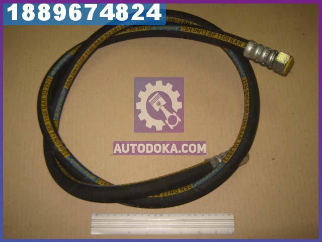 РВД 1810 Ключ 27 d-12 2SN (производство  Агро-Импульс.М.)  Н.036.84.1810 2SN