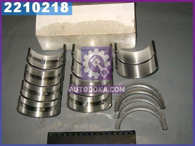 Вкладыши коренные Р4 Д 144 АО20-1 (производство  ЗПС, г.Тамбов)  А23.01-78-144сб