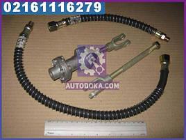 Клапан сцепления МАЗ 5336 (L штока=170 мм) (с шлангами и с вилками)  5336-1602738-10