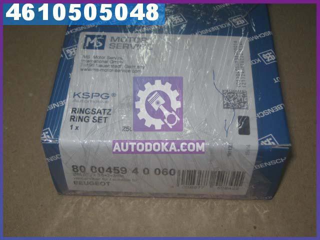 Кольца поршневые PSA 85, 60 2, 0HDi/2, 2HDi DW10/DW12 3, 5x2x3 (производство  KS)  800045910060