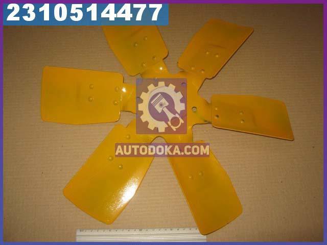 Вентилятор системы охлаждения Д 243, 245 металл 6 лопастей (производство  Россия)  245-1308040-А