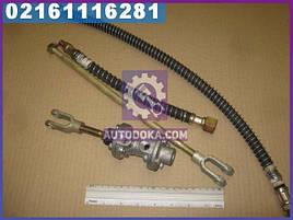 Клапан сцепления МАЗ 5551 (L штока=350 мм) (с шлангами и с вилками)  5551-1602738-10