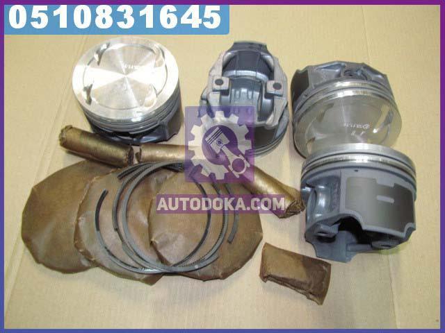 Поршень цилиндра ЗМЗ 405 d=96, 0 (поршневой палец+стопорные кольца+поршневые кольца) (группа Д)(Black Edition/EXPERT)Мотор Комплект (МД Кострома)